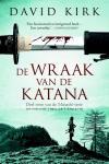 De wraak van de Katana